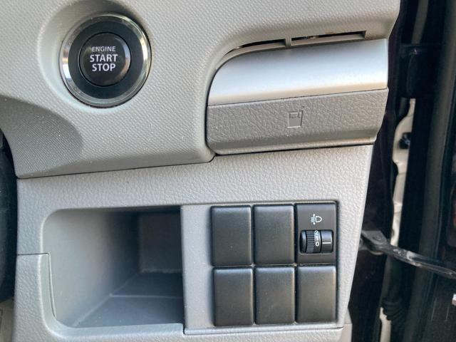FXリミテッド スマートキー 純正アルミ オートエアコン ウインカーミラー バイザー ABS プッシュスタート 電動格納ミラー ベンチシート CD(27枚目)