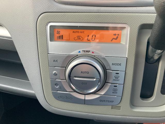 FXリミテッド スマートキー 純正アルミ オートエアコン ウインカーミラー バイザー ABS プッシュスタート 電動格納ミラー ベンチシート CD(30枚目)