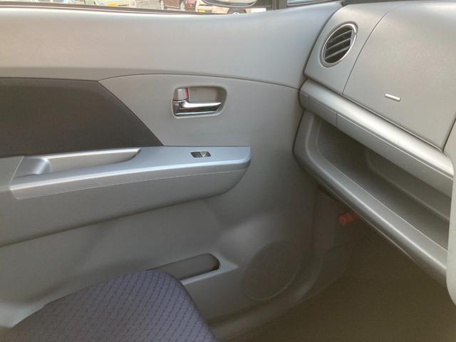 FXリミテッド スマートキー 純正アルミ オートエアコン ウインカーミラー バイザー ABS プッシュスタート 電動格納ミラー ベンチシート CD(31枚目)