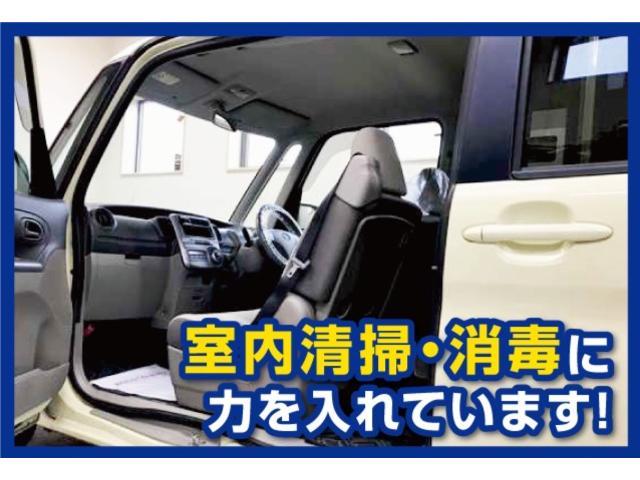 FXリミテッド スマートキー 純正アルミ オートエアコン ウインカーミラー バイザー ABS プッシュスタート 電動格納ミラー ベンチシート CD(48枚目)