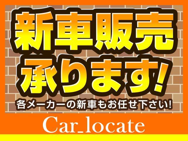 FXリミテッド スマートキー 純正アルミ オートエアコン ウインカーミラー バイザー ABS プッシュスタート 電動格納ミラー ベンチシート CD(53枚目)
