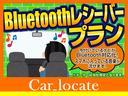 FXリミテッド スマートキー 純正アルミ オートエアコン ウインカーミラー バイザー ABS プッシュスタート 電動格納ミラー ベンチシート CD(41枚目)