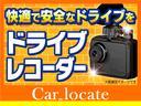 FXリミテッド スマートキー 純正アルミ オートエアコン ウインカーミラー バイザー ABS プッシュスタート 電動格納ミラー ベンチシート CD(42枚目)
