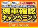 FXリミテッド スマートキー 純正アルミ オートエアコン ウインカーミラー バイザー ABS プッシュスタート 電動格納ミラー ベンチシート CD(43枚目)