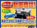 FXリミテッド スマートキー 純正アルミ オートエアコン ウインカーミラー バイザー ABS プッシュスタート 電動格納ミラー ベンチシート CD(44枚目)