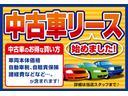 FXリミテッド スマートキー 純正アルミ オートエアコン ウインカーミラー バイザー ABS プッシュスタート 電動格納ミラー ベンチシート CD(47枚目)