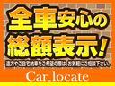 FXリミテッド スマートキー 純正アルミ オートエアコン ウインカーミラー バイザー ABS プッシュスタート 電動格納ミラー ベンチシート CD(49枚目)
