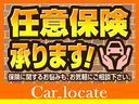 FXリミテッド スマートキー 純正アルミ オートエアコン ウインカーミラー バイザー ABS プッシュスタート 電動格納ミラー ベンチシート CD(51枚目)