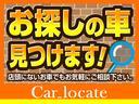 FXリミテッド スマートキー 純正アルミ オートエアコン ウインカーミラー バイザー ABS プッシュスタート 電動格納ミラー ベンチシート CD(52枚目)
