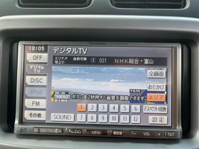 カスタム X リミテッド AC キーフリー 記録簿 CD ベンチシート イモビライザー(5枚目)