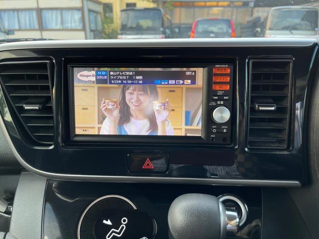 ハイウェイスター X ETC 全周囲カメラ 両側スライド・片側電動 ナビ HID ミュージックプレイヤー接続可 USB CD スマートキー アイドリングストップ 電動格納ミラー ベンチシート CVT アルミホイール(3枚目)