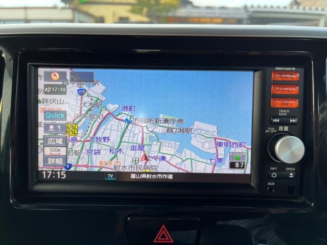 ハイウェイスター X ETC 全周囲カメラ 両側スライド・片側電動 ナビ HID ミュージックプレイヤー接続可 USB CD スマートキー アイドリングストップ 電動格納ミラー ベンチシート CVT アルミホイール(5枚目)