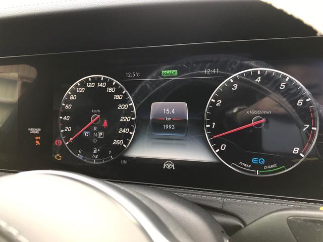 S450 AMGラインプラス ベーシックPKG 黒革(9枚目)