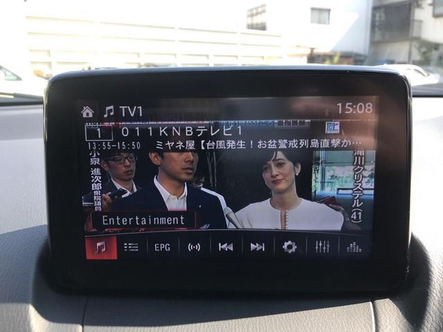 XD Lパッケージ ワンオーナー ナビTV Bカメラ ETC(16枚目)