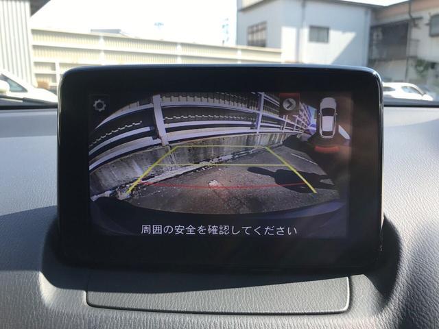 XD Lパッケージ ワンオーナー ナビTV Bカメラ ETC(17枚目)