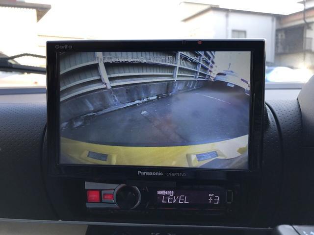 「ロータス」「ロータス エキシージ」「クーペ」「富山県」の中古車12