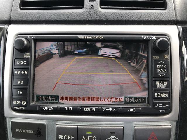 240s ナビ バックカメラ 3列 キーレス アルミ(13枚目)