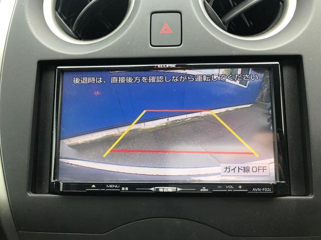「日産」「ノート」「コンパクトカー」「富山県」の中古車11
