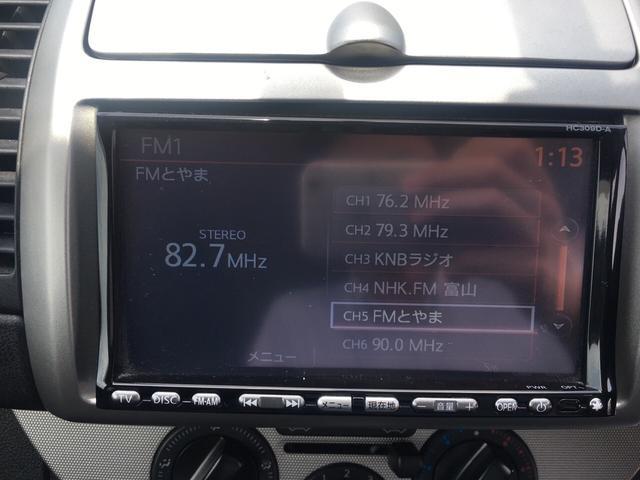 15X TVナビ 衝突安全ボディ CD ETC 基本装備(15枚目)