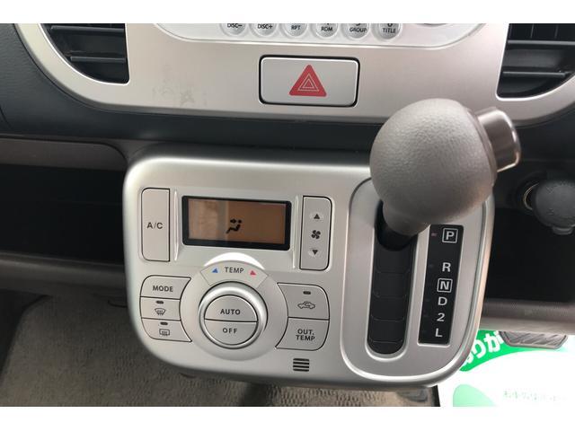 ウィット GS 軽自動車 ミステリアスバイオレットパール(13枚目)