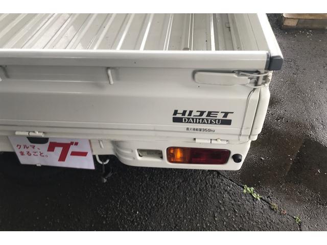 スペシャル 5速マニュアル 4WD エアコン パワステ(9枚目)