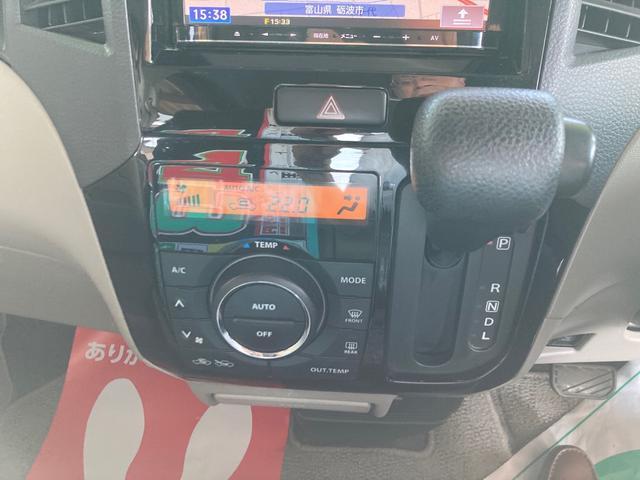 X ナビ ETC CVT オーディオ付 スマートキー ベンチシート パワーウィンドウ(7枚目)