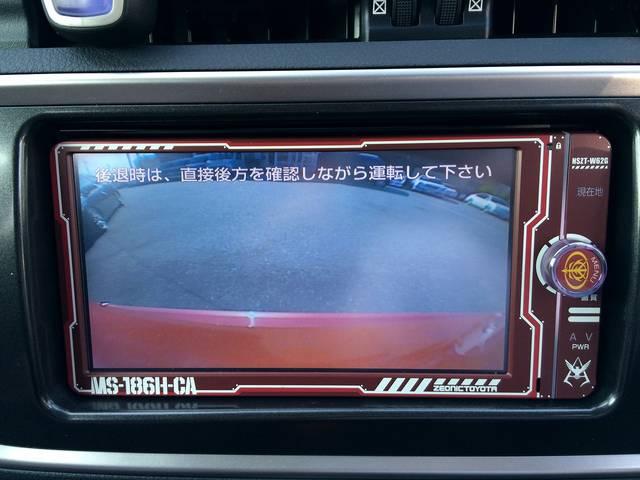 トヨタ オーリス 150X Sパッケージ シャア専用ドレスUPカスタマイズカー