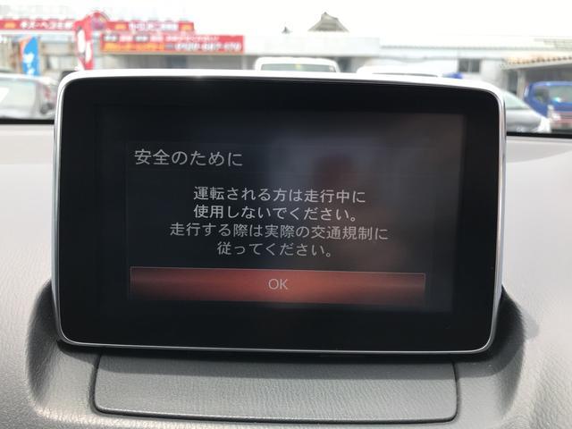 「マツダ」「デミオ」「コンパクトカー」「富山県」の中古車27
