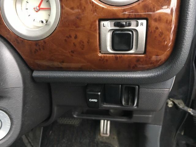 スズキ アルトラパン 660 モード キーレス CD アルミ