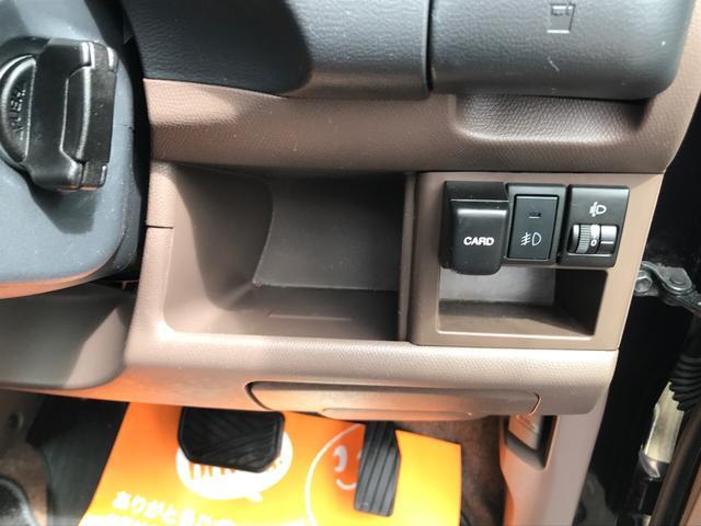 ウィット GS 軽自動車 インパネAT エアコン AW14(17枚目)
