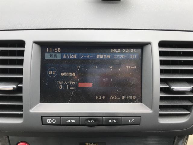 3.0R アイボリーセレクション 4WD(14枚目)