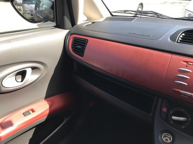 R 4WD 軽自動車 オブシディアンブラックパール AC(10枚目)