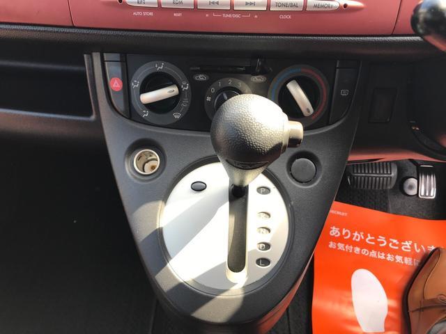 R 4WD 軽自動車 オブシディアンブラックパール AC(11枚目)