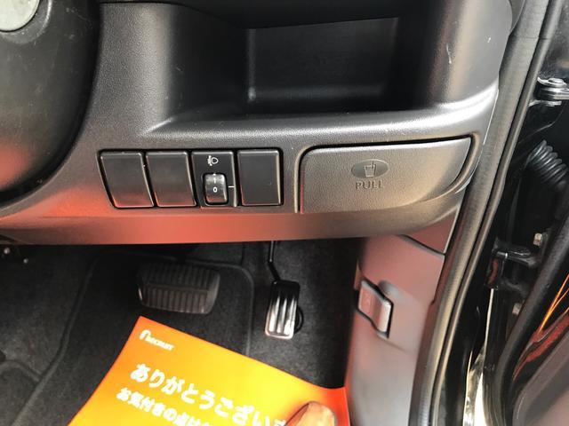 R 4WD 軽自動車 オブシディアンブラックパール AC(15枚目)