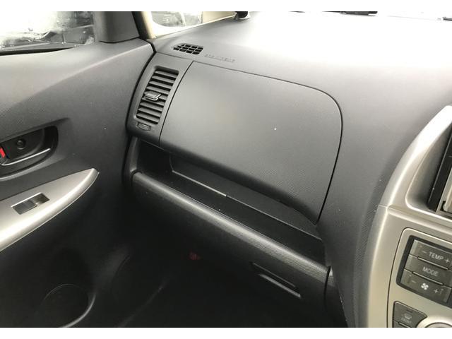 「トヨタ」「ラクティス」「ミニバン・ワンボックス」「富山県」の中古車11
