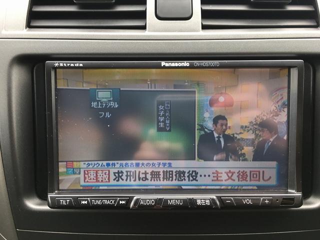 トヨタ カローラフィールダー 1.8S エアロツアラー ナビTV ロングラン4年保証