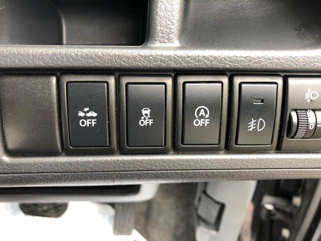 スズキ ワゴンR FXレーダーブレーキ 禁煙車 車検32年7月