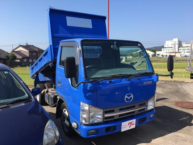 マツダ タイタントラック フルワイドロー強化ダンプ ディーゼル
