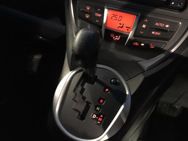 トヨタ ラクティス X HIDセレクション HDDナビ フルセグTV Bカメラ付