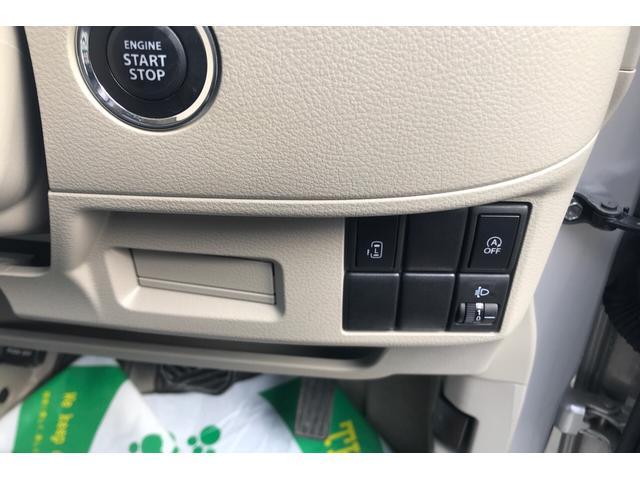 マツダ フレアワゴン XS TV ナビ 軽自動車 シルキーシルバーメタリック