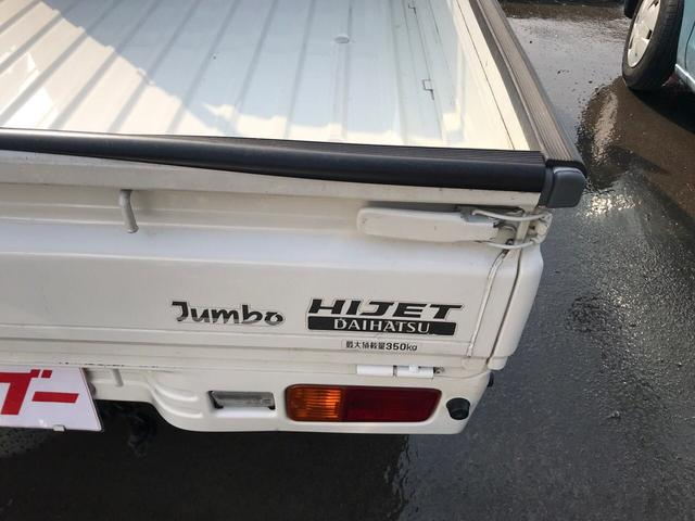 ジャンボ 4WD AT(5枚目)