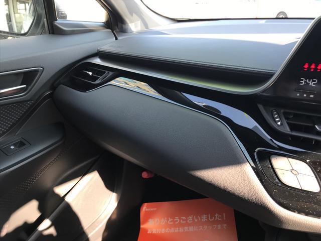 S LEDパッケージ ナビレディパック 登録済未使用車(16枚目)