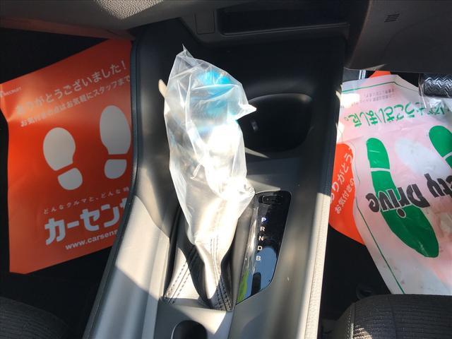 S LEDパッケージ ナビレディパック 登録済未使用車(17枚目)