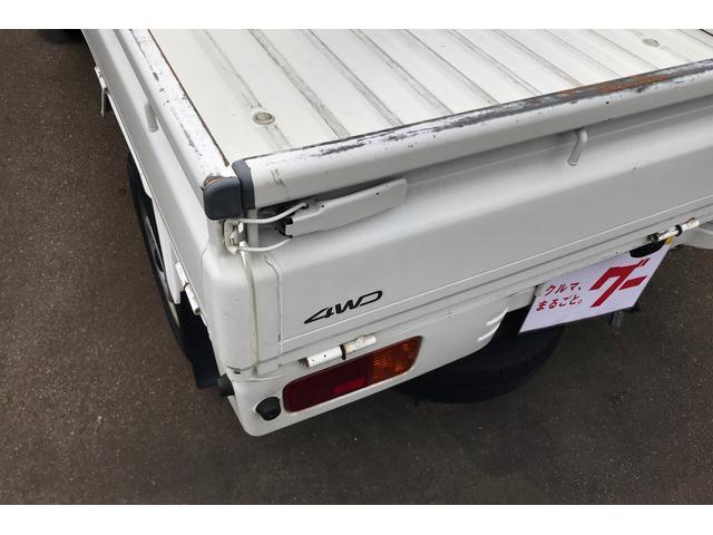 4WD AC MT 軽トラック ホワイト(5枚目)
