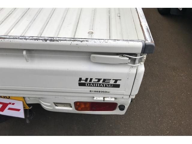 4WD AC MT 軽トラック ホワイト(6枚目)