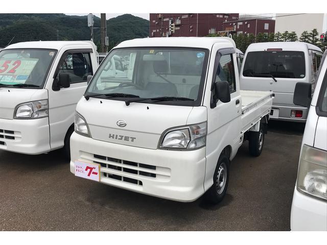 4WD AC MT 軽トラック ホワイト(17枚目)