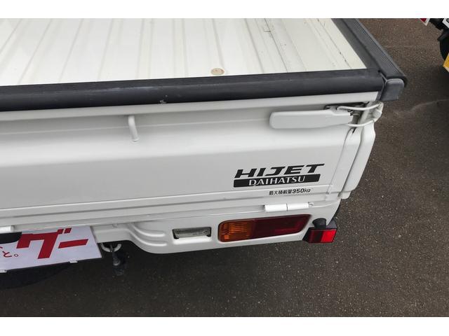 4WD AC MT 軽トラック ホワイト 記録簿(5枚目)