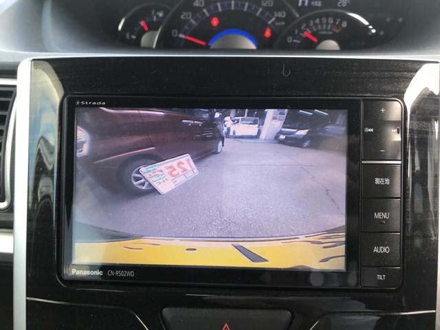 カスタムX ナビ 軽自動車 LED 衝突被害軽減システム(18枚目)