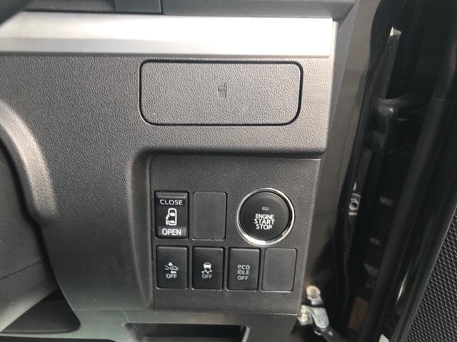 カスタムX ナビ 軽自動車 LED 衝突被害軽減システム(19枚目)