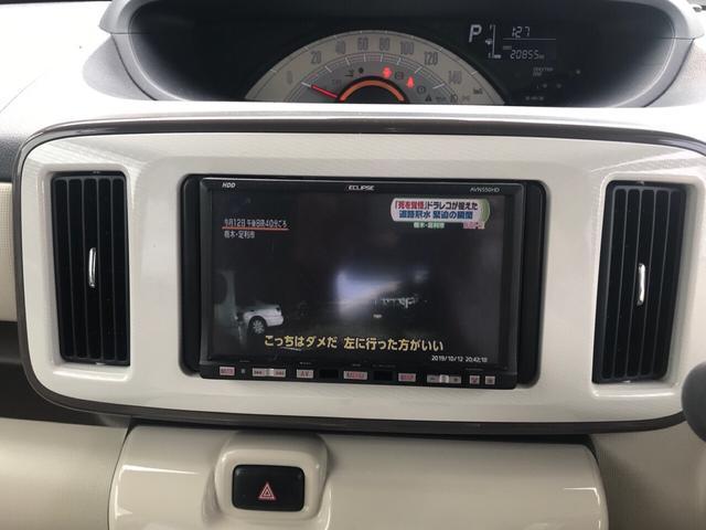 「ダイハツ」「ムーヴキャンバス」「コンパクトカー」「富山県」の中古車15